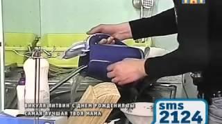 Смотреть онлайн Венцеслав Венгржановский на Дом 2 наливает воду в чайник