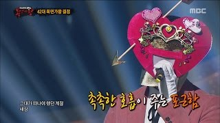 [King of masked singer] 복면가왕 - Heart Attack Cupid defensive stage - Winter latter 20161106