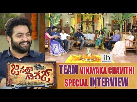 Janatha Garage Team Vinayaka Chavithi Special Interview
