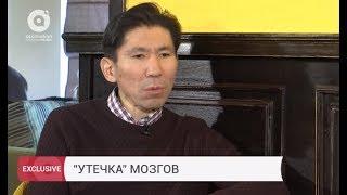 Досым Сатпаев. Эксклюзивное интервью (25.04.2018)
