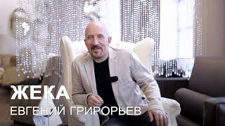 Ремонт квартиры у Евгения Григорьева (ЖЕКА). Часть 1