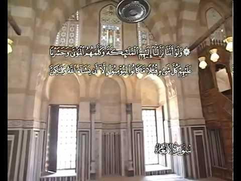 سورة الأنعام - الشيخ / مصطفي اسماعيل - ترجمة ألمانية