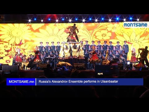 Russia's Alexandrov Ensemble performs in Ulaanbaatar
