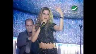 اغاني طرب MP3 Mayssam Nahas Teheb Tesaal ميسم نحاس - تحب تسأل تحميل MP3