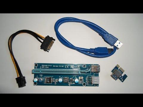 PCIe X1 auf X16 Adapter mit Strom