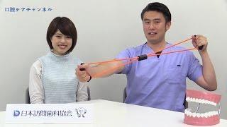 介助者と一緒に行う、嚥下機能アップ肩甲骨トレーニング