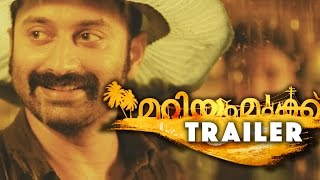 Mariyam Mukku - Official Trailer