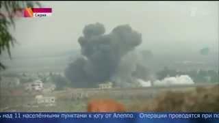 СА вернула 11 пунктов в районе Алеппо