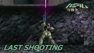 "[PS2] 機動戦士ガンダム 一年戦争「""ラスト・シューティング""集」"