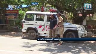 Traffic Rule Violation: Licence of 11,695 Cancelled| Mathrubhumi News