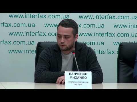 Interfax-Ukraine to host press conference 'Presentation of Chasova Varta TV Series Project'