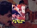 Full Movie | Laxmikant Berde, Varsha Usgaonkar | Marathi Comedy