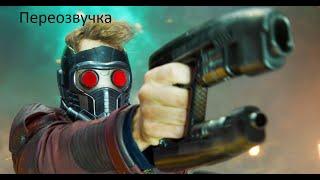 Стражи сборной России по футболу (Переозвучка) РЕАКЦЫЯ!!!!!!!!!!!!!!!!!!!!!!!!!!!!!!!!!!!!