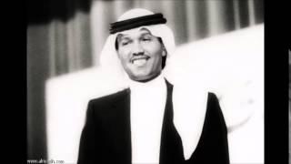 محمد عبده -انادي ياهلي -عود قديم رووووووووعه تحميل MP3