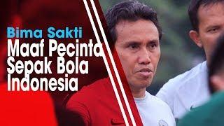 Timnas Indonesia Gagal di Piala AFF 2018, Bima Sakti: Maaf PSSI dan Pecinta Sepakbola Indonesia