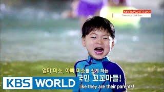 KBS WORLD e-TODAY [ENG/2017.01.13]