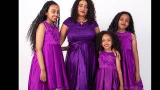 Ethiopian Family Photography. Yon Studio