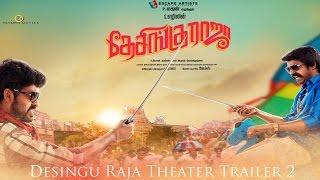 Desingu Raja - Trailer 2 - Vimal, Bindu Madhavi