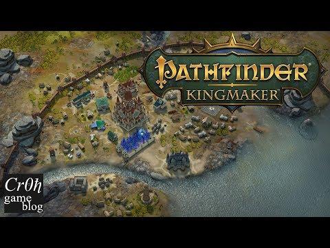 pathfinder kingmaker patch 1.3.3
