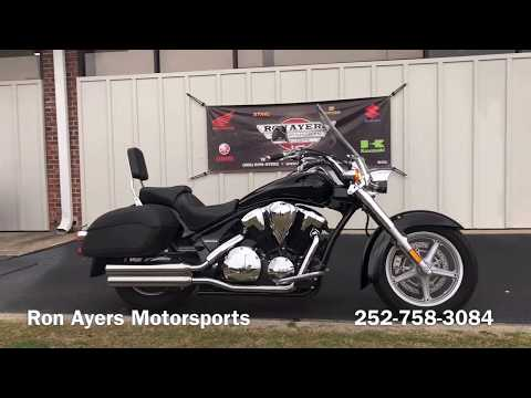 2015 Honda Interstate® in Greenville, North Carolina - Video 1