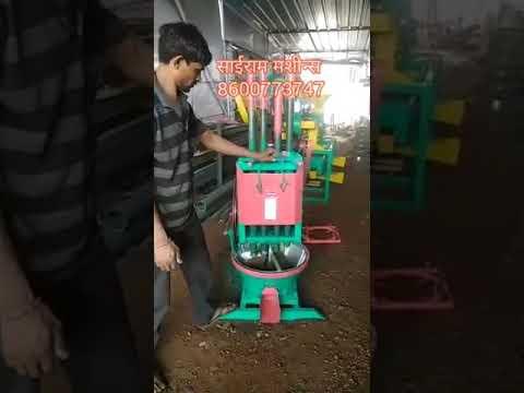 Sairam Sofa Dry Cleaning Machine