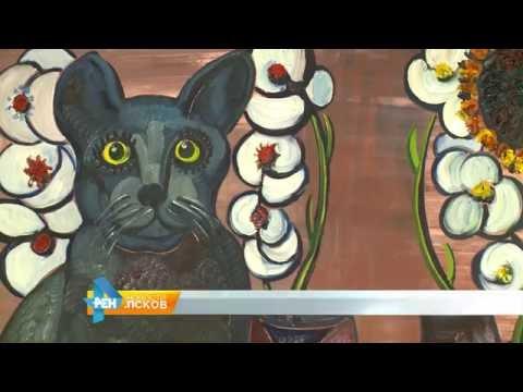 Новости Псков 26.07.2016 # Выставка Зураба Церетели