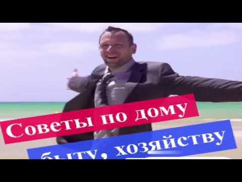 Видео открытка  Дома Хозяин Советы.  Приветственное видео Рекламный ролик