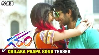 Chilaka Paapa - Song Teaser - Garam