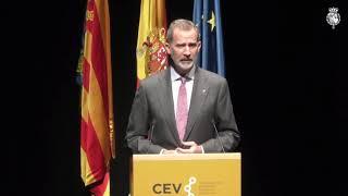 Palabras de S.M. el Rey en la Asamblea General de la Confederación Empresarial de la Comunitat Valenciana