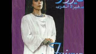 اغاني حصرية الكويت (العيد يروي) - فيروز - سفيرة العرب تحميل MP3