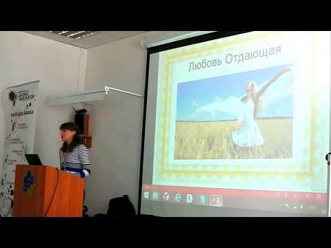 Счастье какая область украины