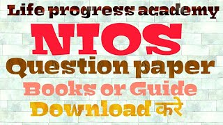 NIOS Syllabus,Questions paper\Course material\Books & guide Download Kare//L.P.A - Download this Video in MP3, M4A, WEBM, MP4, 3GP