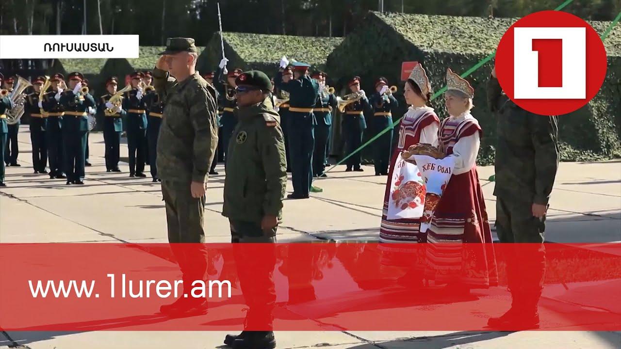 ՀԱՊԿ-ը զորավարժություններ է սկսել Ղրղզստանում և Ռուսաստանում
