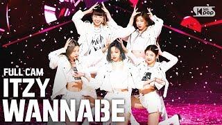 Inkigayo EP1042