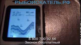 Lucky Fish Finder 718 видео обзор прибора