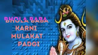 JioWap Com Bhola Baba Karni Mulakat Padgi New DJ Song Remix 2017