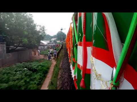 Panchagarh Express First Time Chirirbondor Throw Pass
