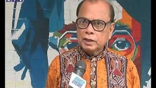 BNP Nirbachon News by Taposhi Rabeya_Ekushey Television Ltd. 22.11.16