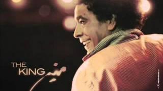 تحميل اغاني محمد منير - في عينيك 2011 Mohamed Mounir - Fe 3enek MP3