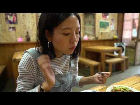 2017客劃時代短片一般組-第三名【三坑輕旅行】