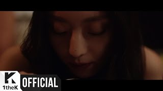 [MV] CAR,THE GARDEN(카더가든) _ Gimme Love
