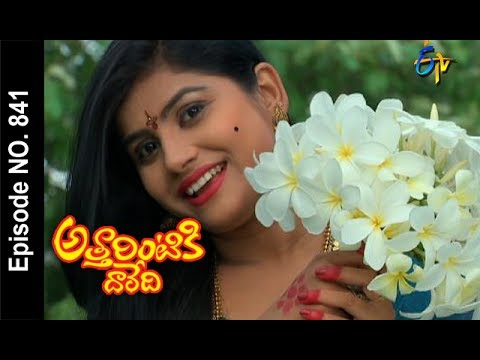 Attarintiki Daredi | 17th July 2017| Full Episode No 841 | ETV Telugu