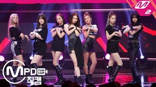[MPD직캠] CLC 직캠 4K 'Devil' (CLC FanCam) | @MCOUNTDOWN_2019.9.19