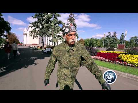 Вечерний Ургант. Уроки самообороны от Бориса Тигра (22.09.2014)