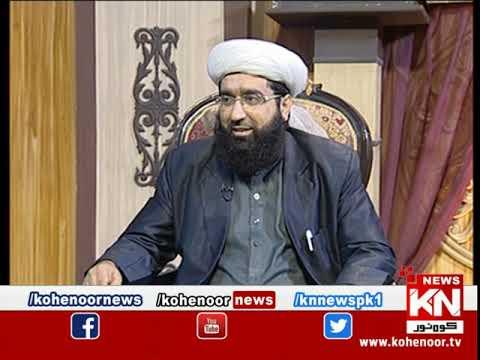 Istakhara | 2 Nov 2020 | Kohenoor News Pakistan