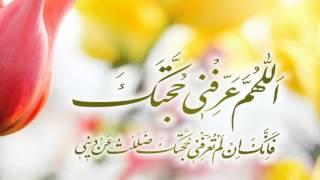 Afbeeldingsresultaat voor دعاء الندبة