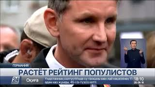Выпуск новостей 18:00 от 25.09.2018
