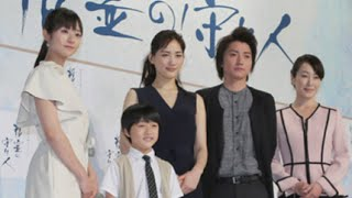 綾瀬はるか、NHK「精霊の守り人」でのバルサ役語る「難しい」