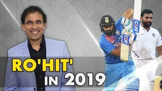 Batting, Captaincy, Fatherhood - Rohit aces it all in 2019: Harsha Bhogle
