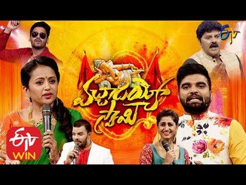 Vachadayyo Swamy   Suma, Sudigali Sudheer   ETV Special Event   1st April 2020   Full Episode   ETV